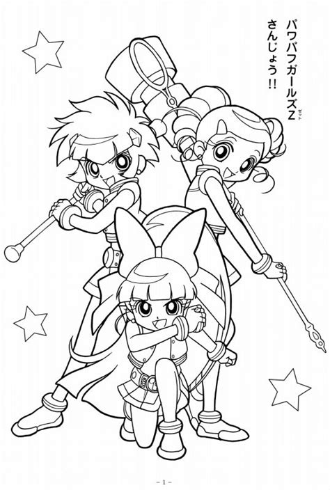 powerpuff girls z coloring pages - Google Search