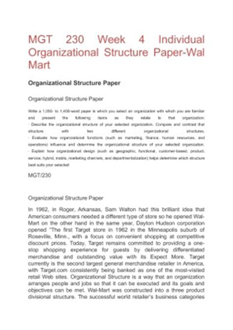 chapter 14 organizational structure invisible structures
