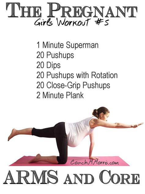 25 best ideas about pregnancy workout routines on