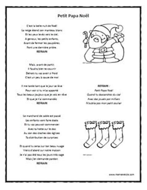 Parole Sle Resume by No 235 L Chanson Le Petit Renne Au Nez Texte De Noel No 235 L Et