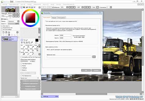 paint tool sai pro painttool sai скачать бесплатно на русском языке для windows