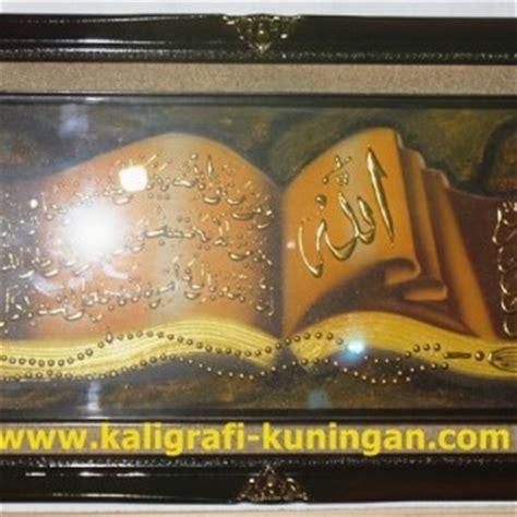Kaligrafi Ayat Kursi Kitab Foil kaligrafi ayat kursi kitab prada standar kaligrafi