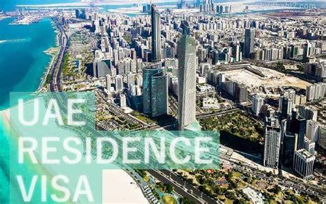 corniche residence abu dhabi uae residence visa abu dhabi information portal