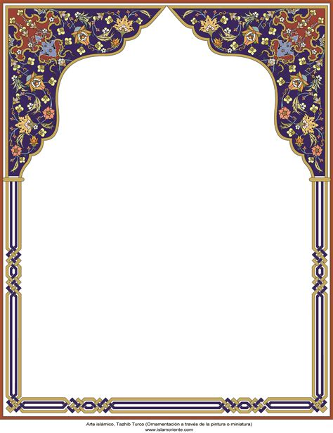 Frame Design Islamic | islamic design frame www imgkid com the image kid has it