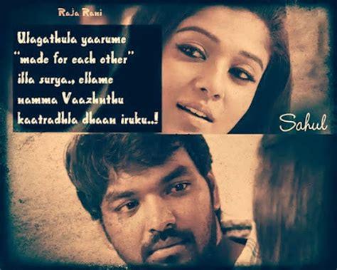 film quotes download tamil love movie quotes and pics raja rani community