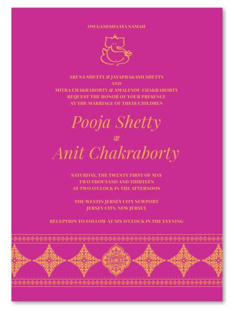 Wedding Album Design Wordings by Ganeshaaya Diamonds Premium Indian Wedding
