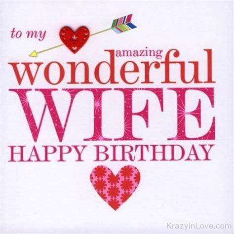 to my to my amazing wonderful happy birthday