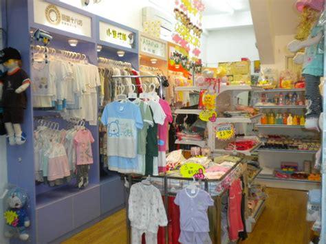 store layout adalah pindah tempat bisnis baby shop sukses berat teropong bisnis