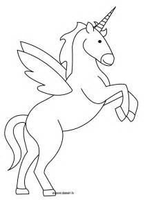 unicorn wing colouring pages