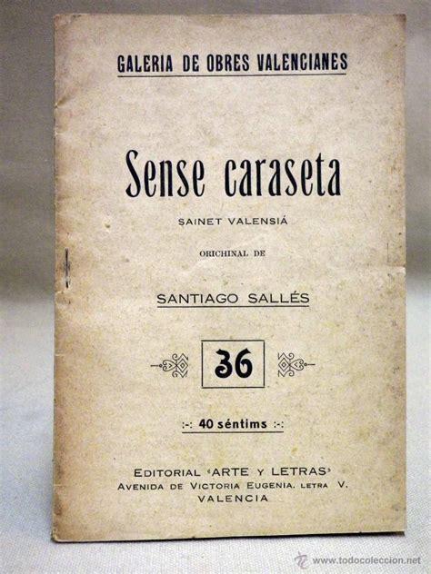 libro the sense of an sense caraseta libro de editorial arte y letr comprar libros antiguos de teatro en
