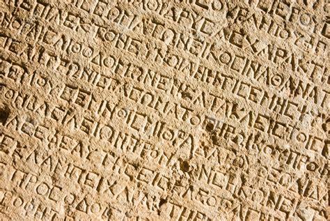 lettere greco antico alfabeto greco templum dianae