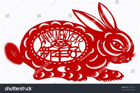 new year hare meaning zodiac rabbit year three stock vector