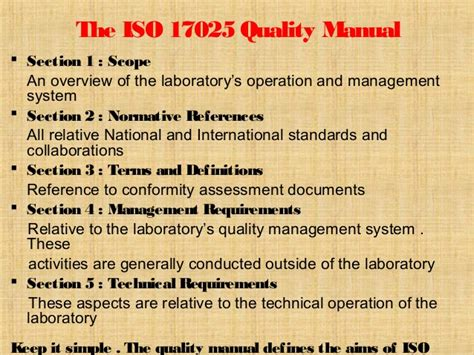 pkqa iso 17025 requirements