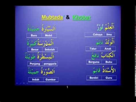 belajar bahasa arab dasar ilmu shorof pengantar seri clip hay belajar ilmu nahwu untuk memahami al quran