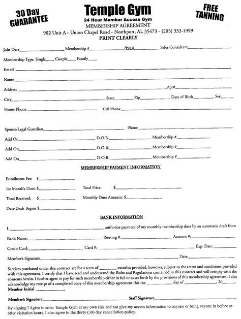 membership receipt template free fitness center membership waiver forms for gyms