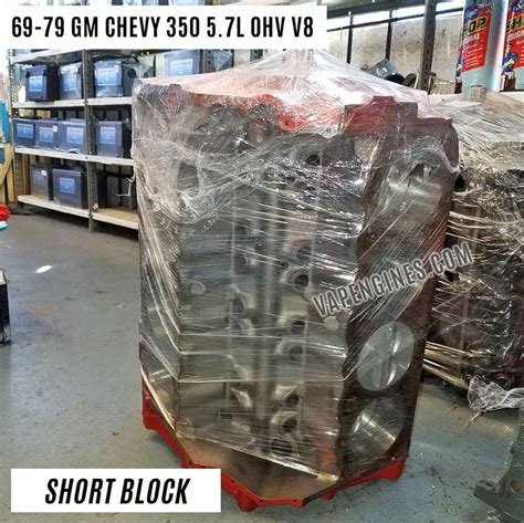 remanufactured homes remanufactured gm chevy 350 5 7 short block engine for sale