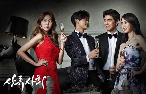 film korea terbaru high society video added new teaser video and stills for the korean