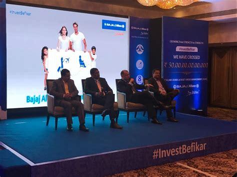 bajaj allianz policy fund value new plan from bajaj allianz insurance future wealth