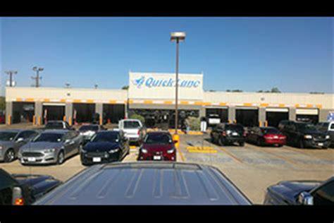 oil change tire auto repair quick lane mccombs ford west san antonio tx