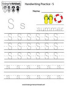 free letter s worksheets laptuoso