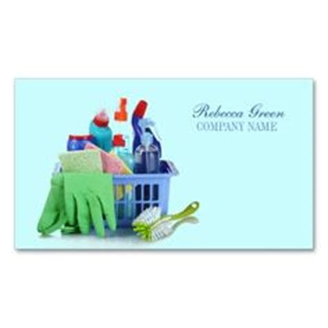 house cleaning business cards templates free cleaning 20clipart clipart panda free clipart images