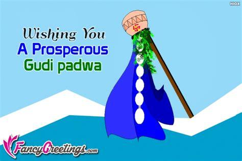 wishing you a prosperous new year wishing you a prosperous gudi padwa