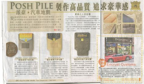 Apple Gift Card Hk - image gallery hk apple daily detail