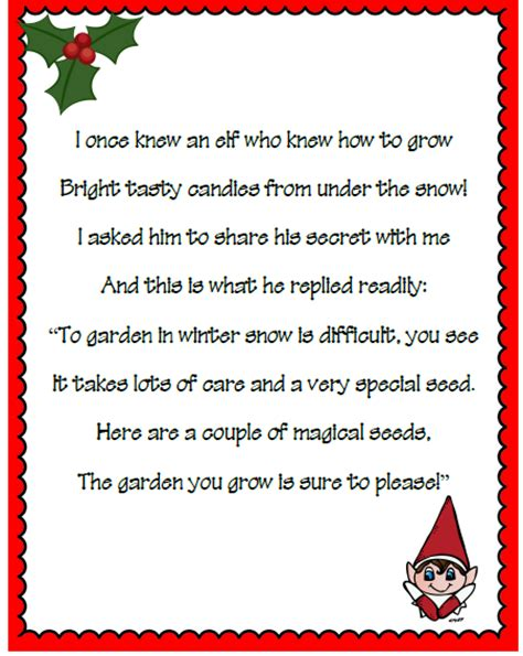 printable magic elf story toadally tots elf on the shelf megapack