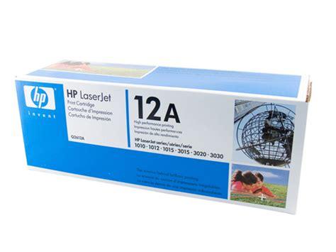Toner Laserjet 1020 toner cartridge hp laserjet 1020 toner cartridge