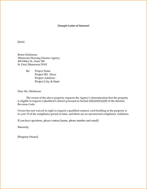 Letter Of Interest For A Position 7 letter of interest for mac resume template