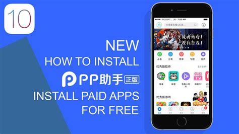 download paid apps on iphone ipad for free without jailbreak new 25pp ios 11 install paid apps for free on iphone