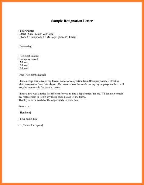 10 formal 2 week notice letter resignation financial