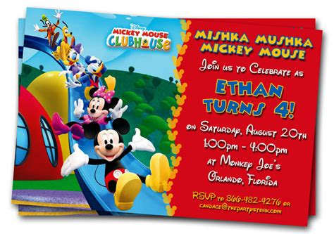 mickey mouse clubhouse invitations printable personalized