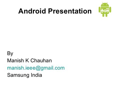 Android Ppt Android Powerpoint Template
