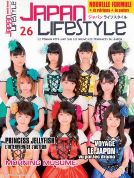 Whos News Lifestyle Magazine 26 by Vol 26 Japan Lifestyle News
