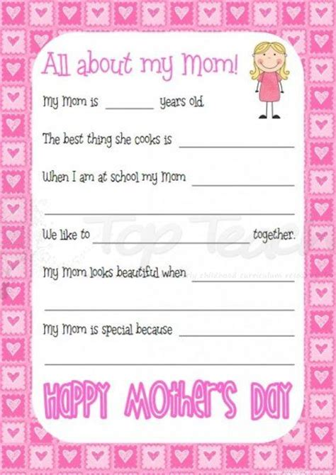 mothers day questionnaire get your students to answer