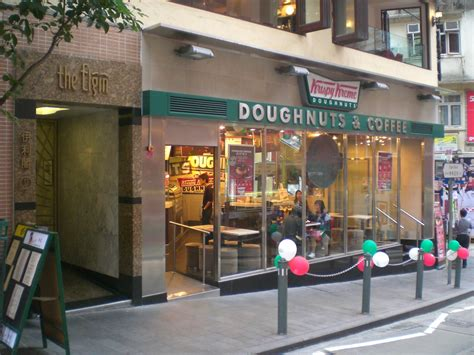 File:HK Central Elgin Street Krispy Kreme Doughnuts n Coffee Shop   Wikimedia Commons