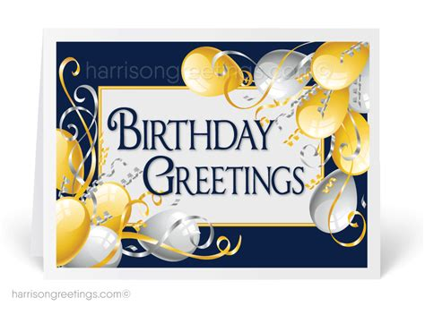 Business Happy Birthday Cards Business Happy Birthday Cards 3874 Harrison Greetings
