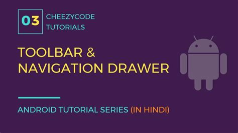 android tutorial in hindi android navigation drawer tutorial material design