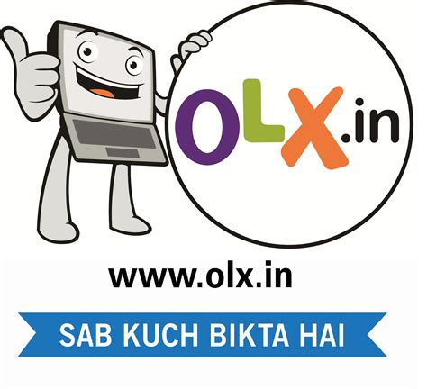 email olx olx customer care phone number email id website office