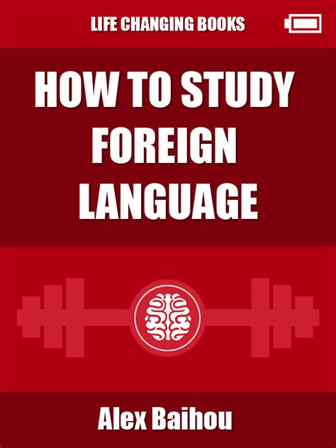 how to study foreign how to study foreign language in a short time alex baihou baihou ru проект байхоу
