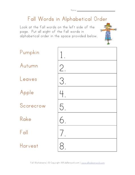 Make Your Own Abc Order Worksheet