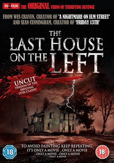 house on the left the last house on the left 1972 dvd todestrieb records uk black metal distro shop