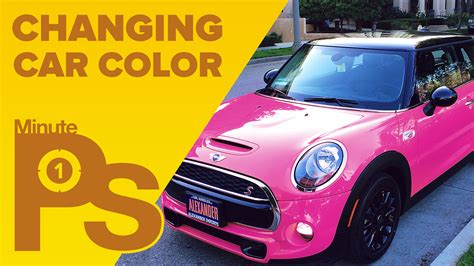 how to change car color in photoshop minutephotoshop