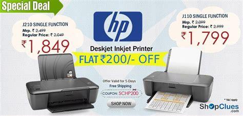 Printer Hp J210 hp j210 dentotom27