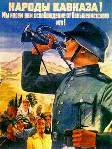 Mtpropaganda White german wwii poster propaganda poster for of the caucasian mountain region
