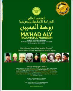 Ayo Mengkaji Akidah Akhlak 2 Untuk Madrasah Aliyah Kelas Xi kaderisasi ulama ayo mondok gus nadirsyah hosen