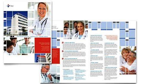 desain brosur rumah sakit desain brosur pamflet kesehatan dan medisayuprint co id