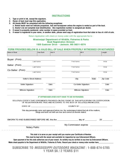 mississippi bill  sale form  templates