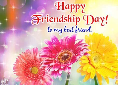 Happy Friendship Day To U. Free Flowers eCards, Greeting